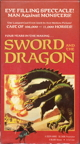Sword and the Dragon